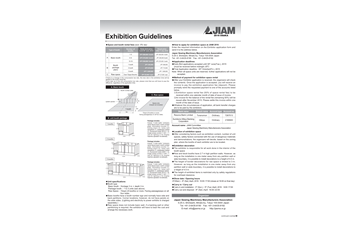 JIAM2016 Guidelines(English)